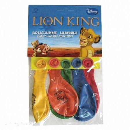 Набор шаров Веселая затея Король Лев 30см 5ш