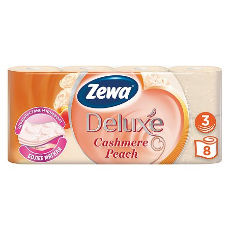 Туалетная бумага Zewa Deluxe 3слоя 8рулонов Персиковый