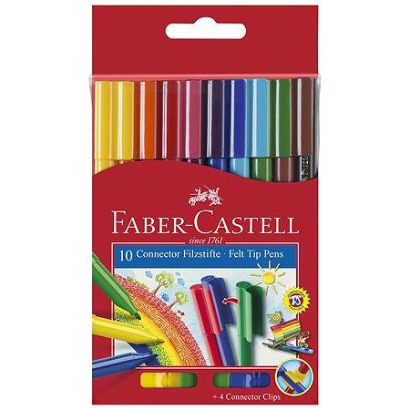 Фломастеры Faber Castell Connector смываемые 10цветов 155510