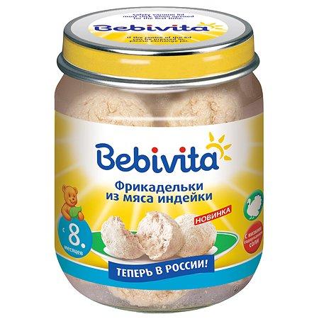 Фрикадельки Bebivita индейка 125 г с 8 месяцев