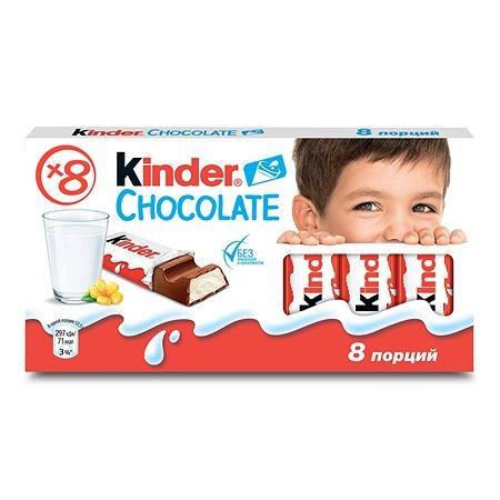 Шоколад Kinder 100 г