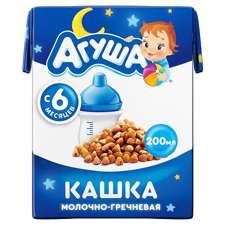 Кашка Агуша Засыпайка молочная гречка 200мл с 6месяцев