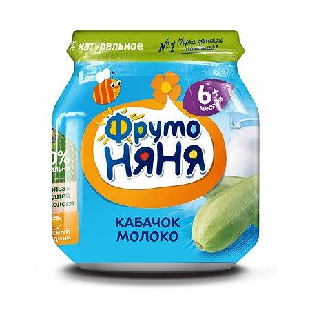 Пюре ФрутоНяня из кабачков с молоком 100 г с 6 месяцев