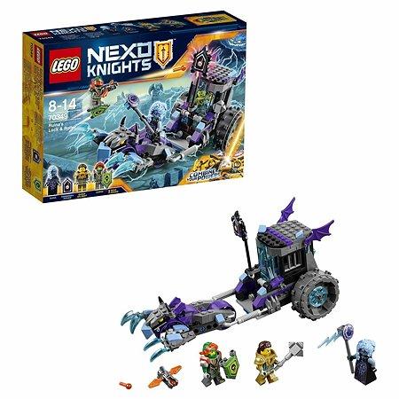 Конструктор LEGO Nexo Knights Мобильная тюрьма Руины (70349)