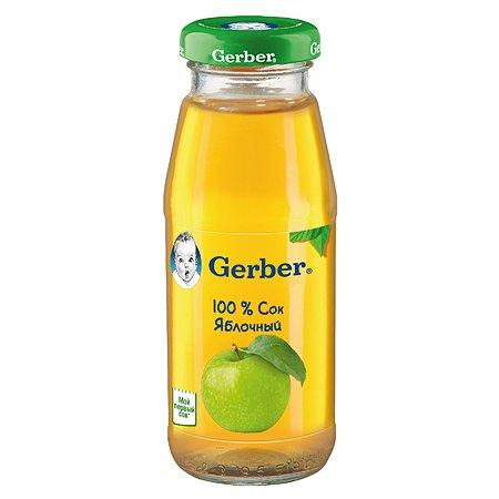 Сок Gerber яблоко 0.175л с 4месяцев