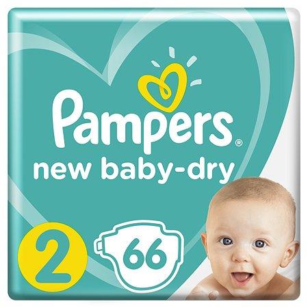 Подгузники Pampers New Baby-Dry 2 4-8кг66шт