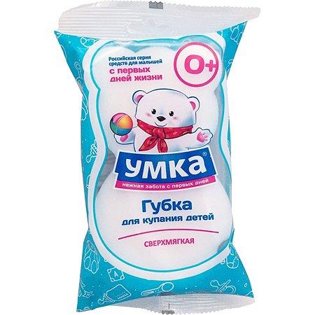 Губка для тела Умкa детская
