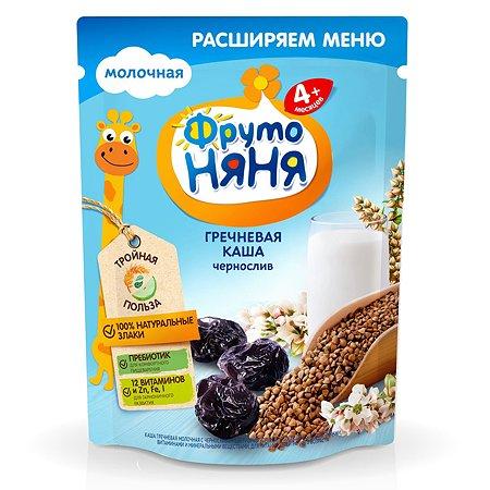 Каша ФрутоНяня молочная гречневая с черносливом 200 г с 4 месяцев