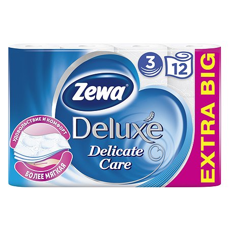 Туалетная бумага Zewa Deluxe 3слоя 12рулонов Белая