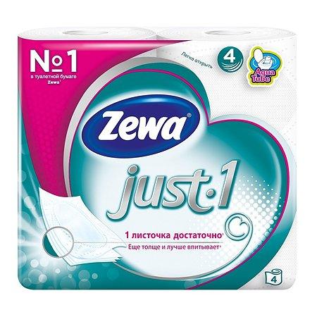 Туалетная бумага Zewa Just 1 4слоя 4рулона 144113