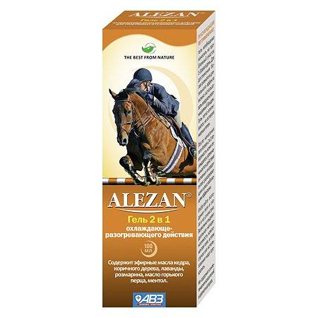 Средство по уходу за животными Алезан гель 2в1 охлаждающе-разогревающий 100мл