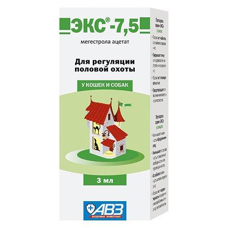 Препарат для кошек и собак АВЗ ЭКС-7.5 3мл