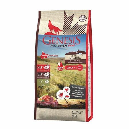 Корм для собак Genesis Pure Canada Broad Meadow с говядиной мясом косули и дикого кабана 2.268кг