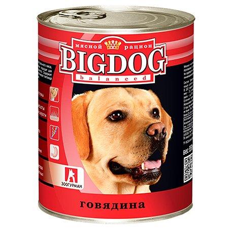Корм для собак Зоогурман Big Dog говядина 850 гр ж/б