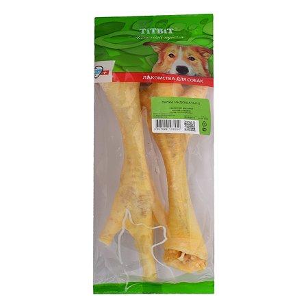 Лакомство для собак TITBIT Лапки индюшачьи 2 шт 103 г