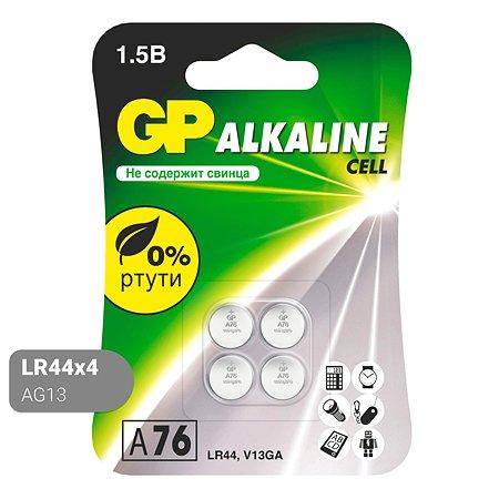 Батарейки GP LR44 4шт A76F-2CRU4