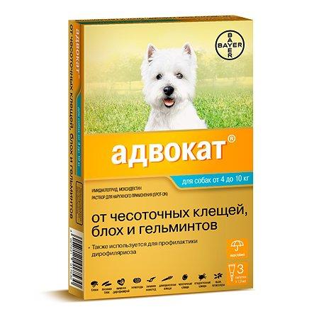 Препарат инсектоакарицидный для собак BAYER Адвокат 1.0мл 3пипетки
