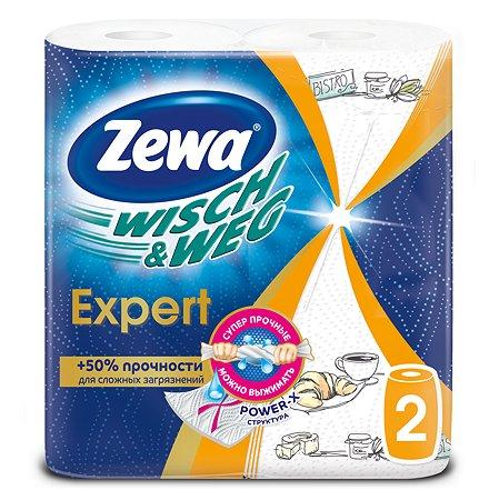 Полотенца бумажные Zewa с рисунком 2рулона 42830