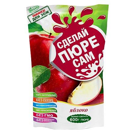 Пюре Сделай смузи сам концентрированное яблочное 200г