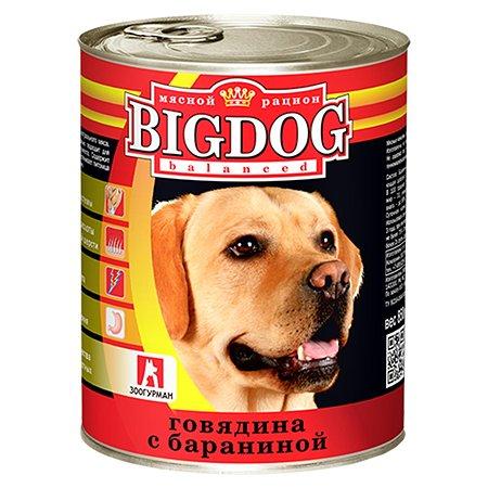 Корм для собак Зоогурман Big Dog говядина с бараниной 850 гр ж/б