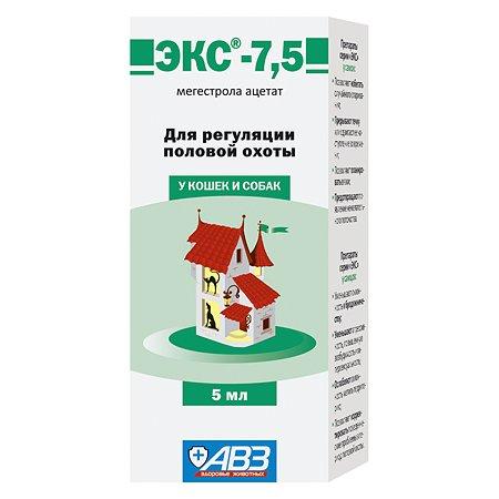 Препарат для кошек и собак АВЗ ЭКС-7.5 5мл