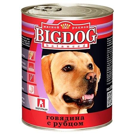 Корм для собак Зоогурман Big Dog говядина с рубцом 850 гр ж/б