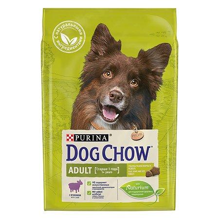 Корм для собак Dog Chow Adult с ягненком 2.5кг