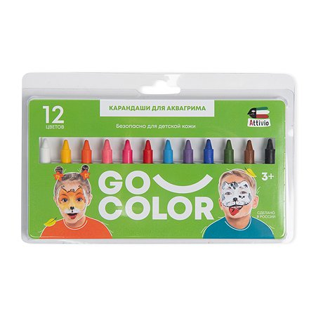 Аквагрим Attivio карандаши 12цветов 550201