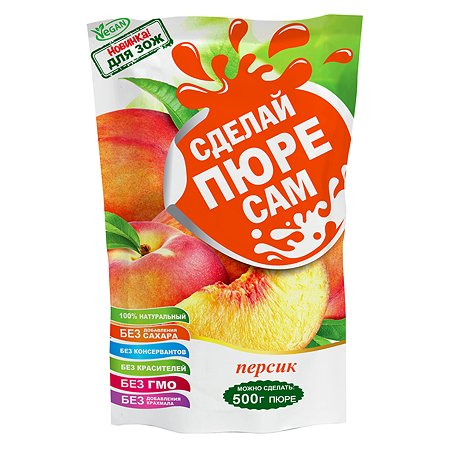 Пюре Сделай смузи сам концентрированное персиковое 200г