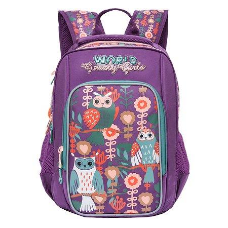 Рюкзак Grizzly 4 Совы для девочек Фиолетовый
