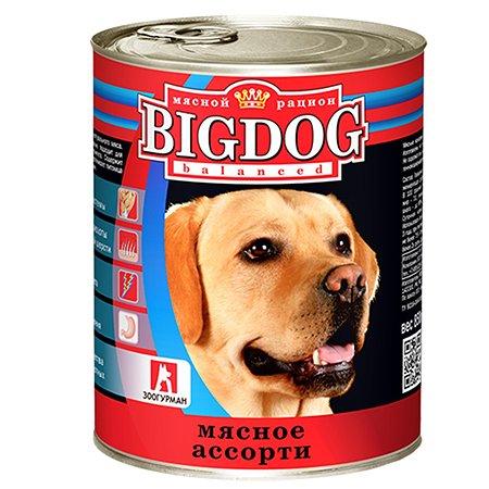 Корм для собак Зоогурман Big Dog мясное ассорти 850 гр ж/б