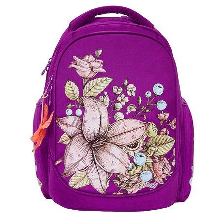 Рюкзак Grizzly Лилия для девочек Фиолетовый