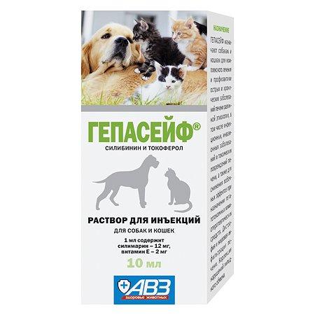 Препарат для кошек и собак АВЗ Гепасейф 10мл