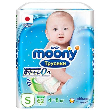Подгузники-трусики Moony S 4-8кг 62шт