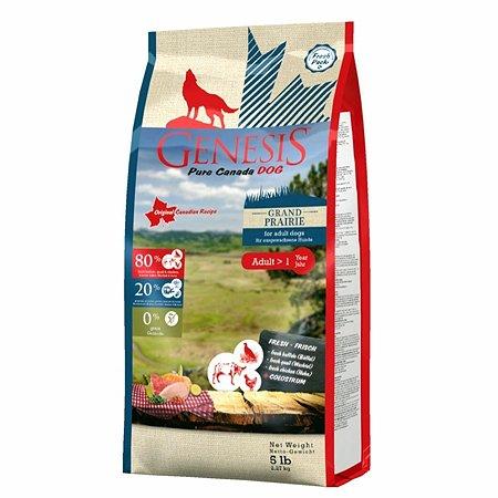 Корм для собак Genesis Pure Canada Grand Prairie Adult с курицей буйволом и перепелками 2.268кг