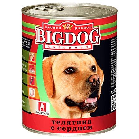 Корм для собак Зоогурман Big Dog телятина с сердцем 850 гр ж/б