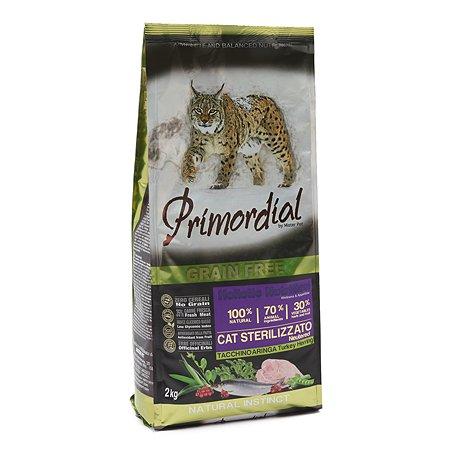 Корм сухой для кошек Primordial 2кг беззерновой индейка-сельдь стерилизованных