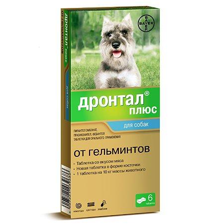 Антигельминтик для собак BAYER Дронтал плюс 6таблеток
