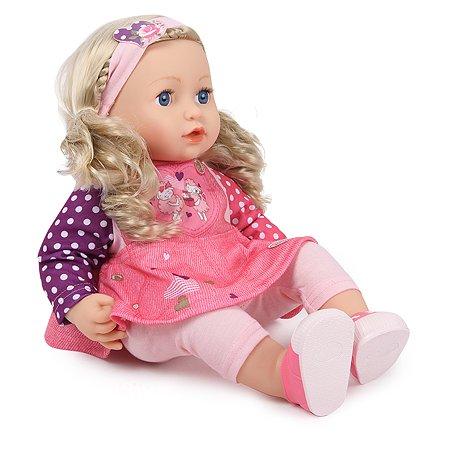 Кукла Zapf Creation Annabelle София 700-648