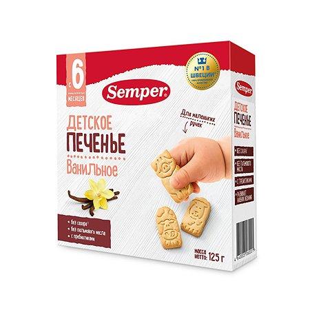 Печенье Semper Ваниль 125г