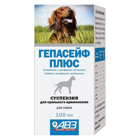 Препарат для собак АВЗ Гепасейф Плюс 100мл