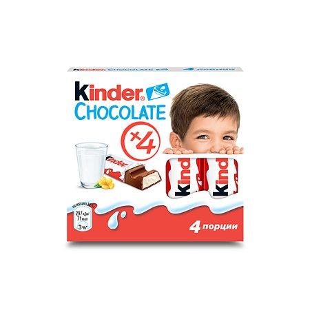 Шоколад Kinder 50 г