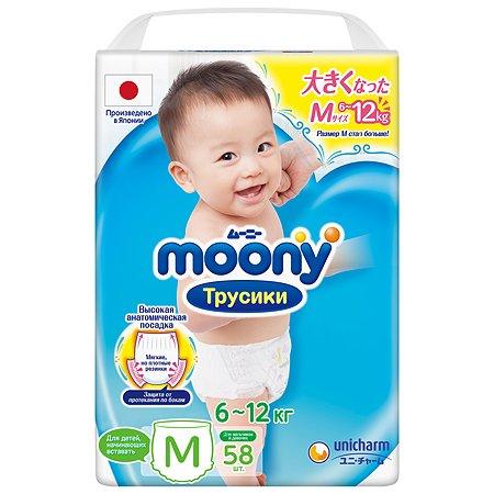 Подгузники-трусики Moony M 6-12кг 58шт