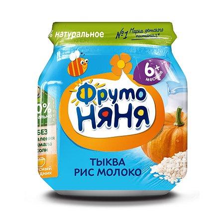Пюре ФрутоНяня из тыквы с рисом и молоком 100 г с 6 месяцев