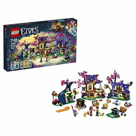 Конструктор LEGO Elves Побег из деревни гоблинов (41185)