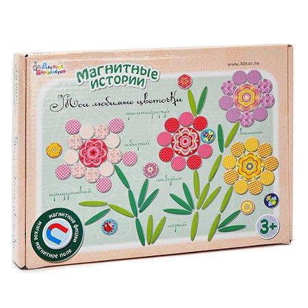 Магнитная игра Десятое королевство Мои любимые цветочки