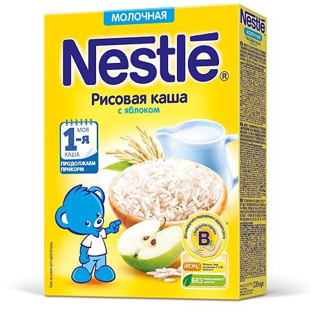 Каша Nestle молочная рисовая с яблоком 220г с 5месяцев