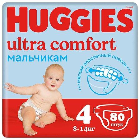 Подгузники для мальчиков Huggies Ultra Comfort 4 8-14кг 80шт