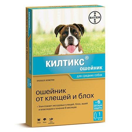Препарат инсектоакарицидный для собак BAYER Килтикс ошейник 48см
