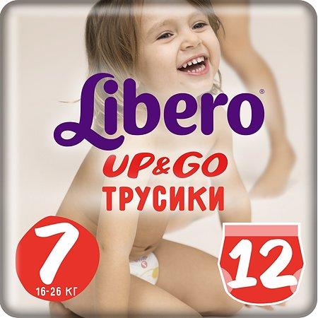 Подгузники-трусики Libero Up and Go 7 16-26кг 12шт